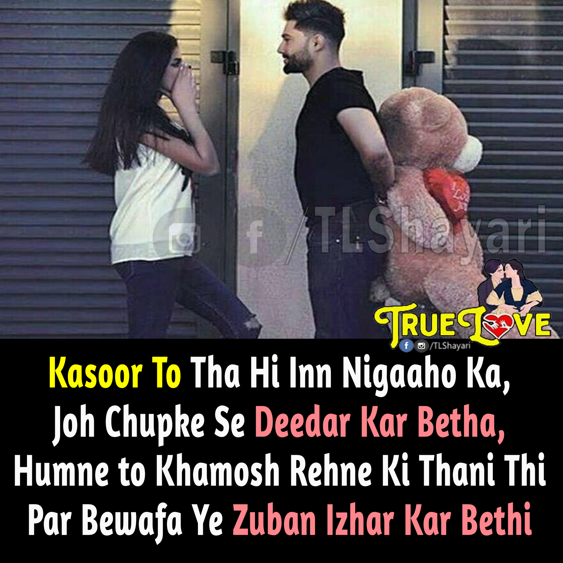Images of love couples in rain with quotes in hindi