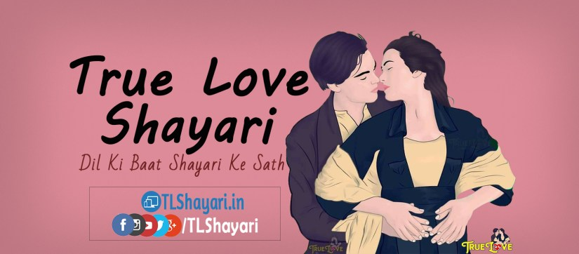 True Love Shayri Image Cover
