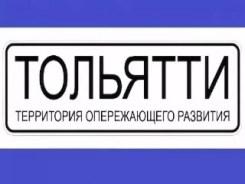 ООО «Директ Бизнес Солюшн»- новый резидент «ТОР»