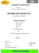 сертификат RBI