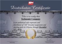 сертификат дистрибьютора SH Украина 2019