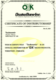 сертификат OBK