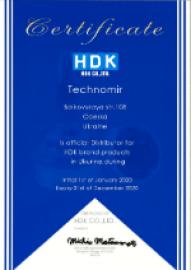 сертификат HDK