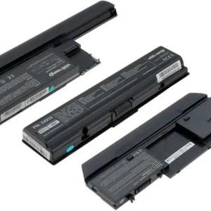 Baterie I Powerbanki