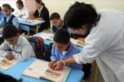 قضايا التعليم بلسان رجال التعليم / بقلم : أسماء التمالح