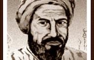 شخصيات عربية : علي بن عيسى الكحال / مدونة أسماء التمالح
