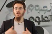 الدكتور يوسف العزوزي للإذاعة الوطنية : ميزانية مشروعي تتطلب الملايين من الدولارات والمشروع مقسم إلى مراحل