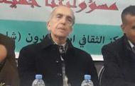 تسجيل صوتي للدكتور مصطفى يعلى حول ندوة