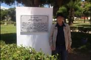 أستاذي عبد السلام الجباري