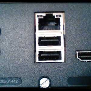 Avaya IP Office 500 UC Module 7005014442