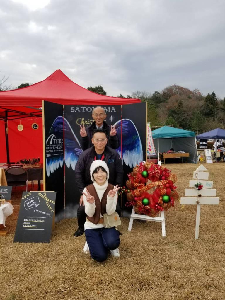 里山クリスマスマーケットレポート♪