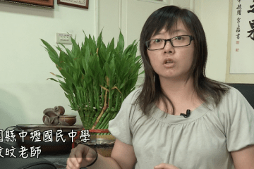 2016 KDP 本國語文組標竿獎
