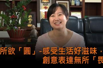 2013 KDP 本國語文組標竿獎