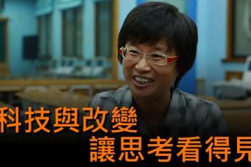 2013 KDP 教師專業發展組標竿獎