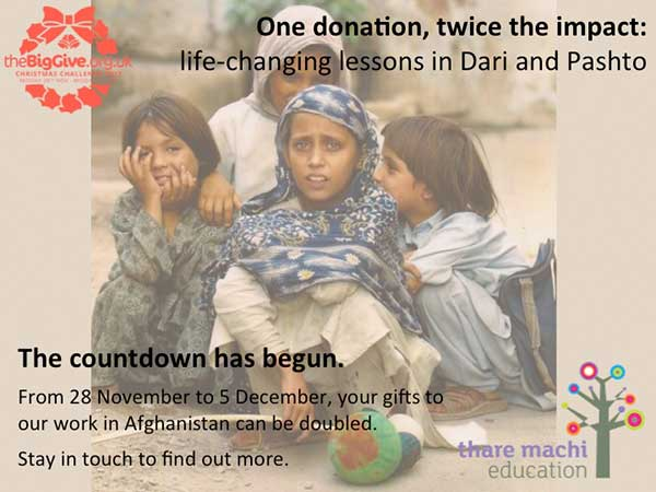 Support Thare Machi Education Big Give Christmas Challenge