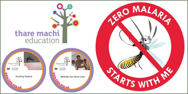 World Malaria Day – 2019