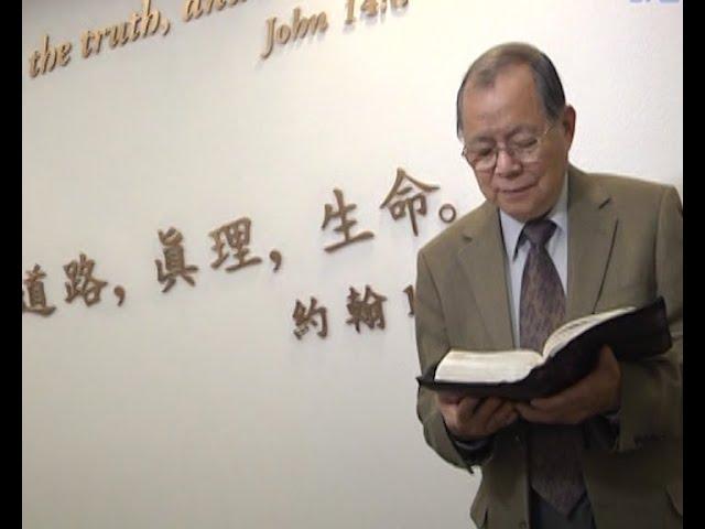 羅馬書38 | 屬靈教室 | 劉銳光牧師 | 美國影音使團