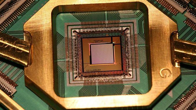 Британці створять квантовий комп'ютер, який можна порівняти за розмірами з футбольним полем