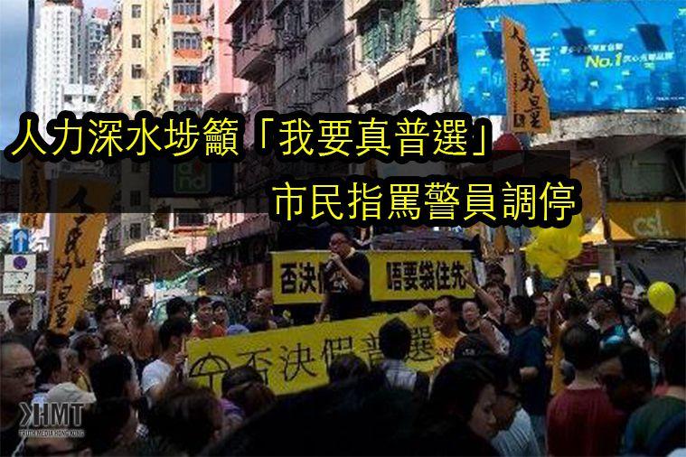 07JUN2015 Peoples Power