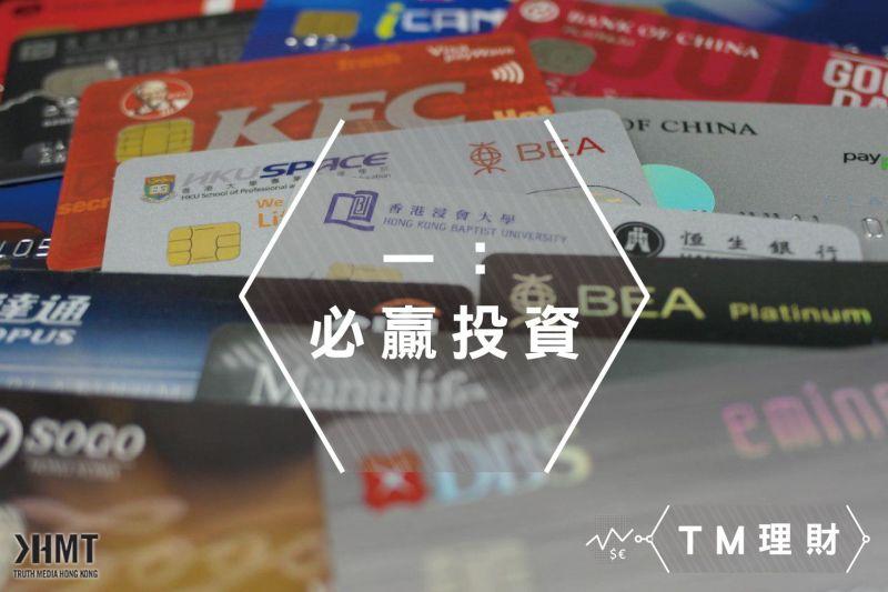 TM-Finance-4