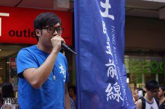 photo_2015-07-19_18-37-42