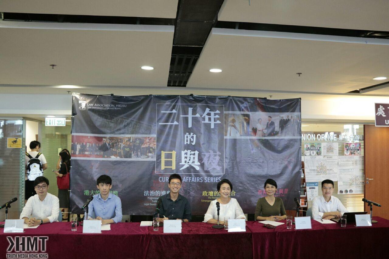港大法律學會論壇談政壇分合 陳浩天:「大和解」要待選舉被取消之時   TMHK - Truth Media (Hong Kong)