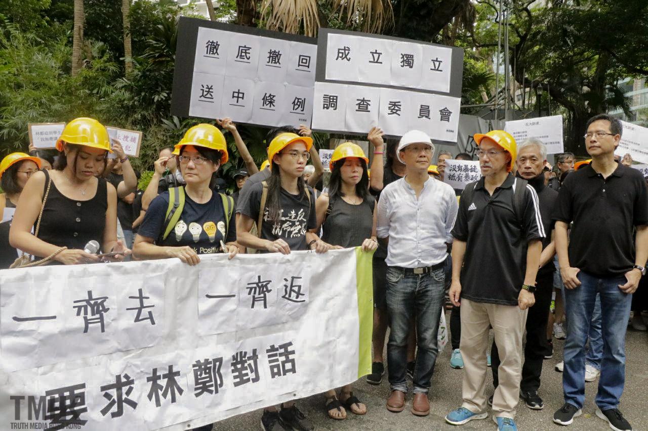 2019-07-08 02.01.24 – TMHK – Truth Media (Hong Kong)