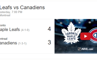 Game 5: Toronto Maple Leafs vs Montreal Canadiens
