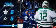 Game 70: Toronto Maple Leafs VS Dallas Stars