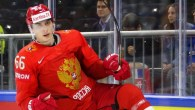 Leafs among favorites to sign Ilya Mikheyev