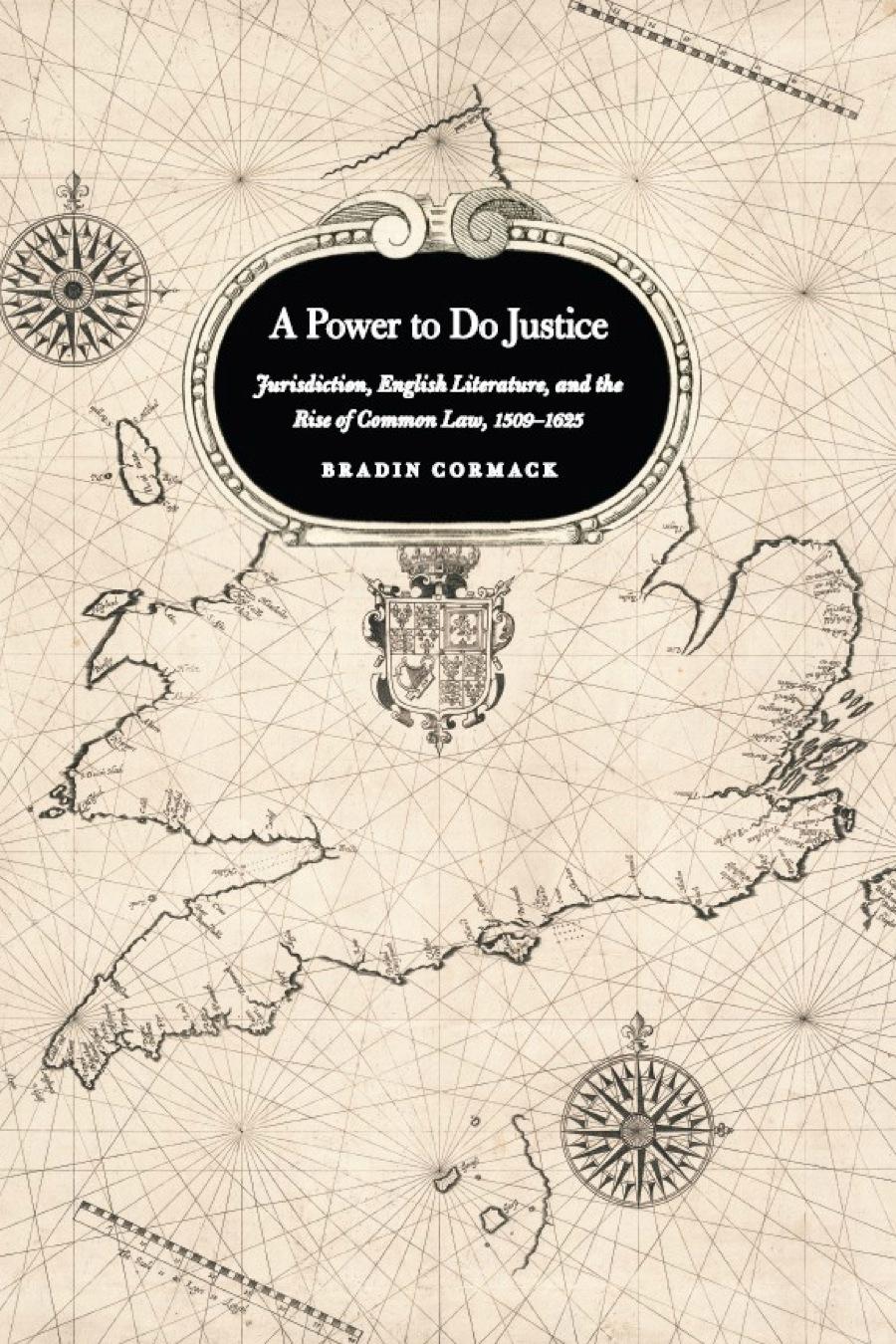 A Power to Do Justice Jurisdiction English Literature