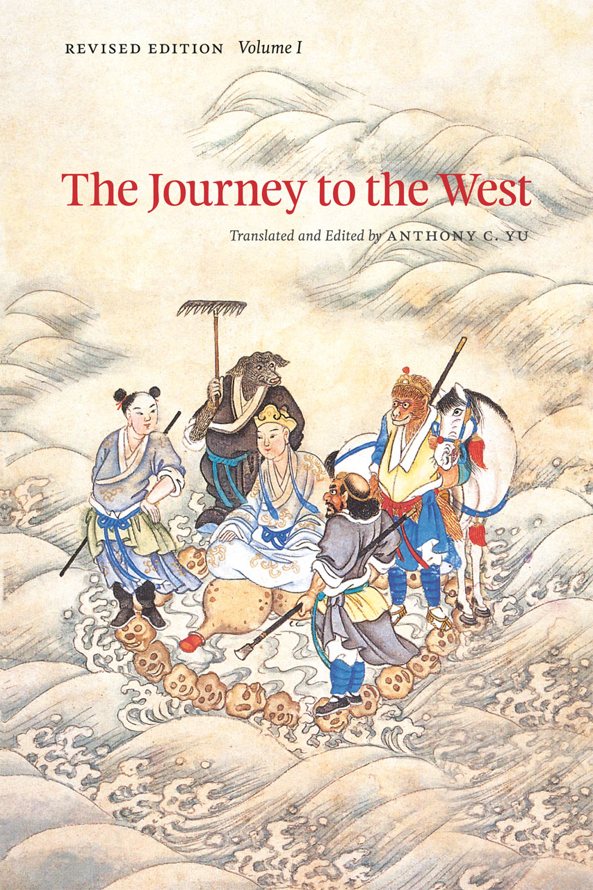 Image result for journey to the west book cover