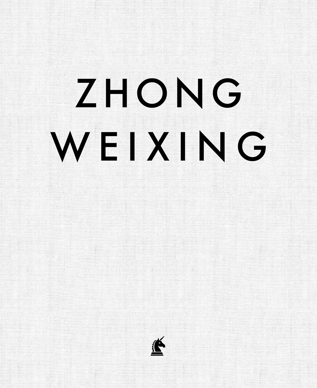 Zhong Weixing: Face to Face, Weixing