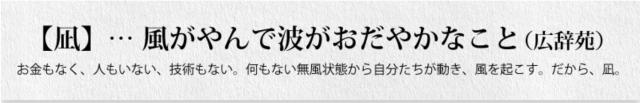 「凪」的解釋