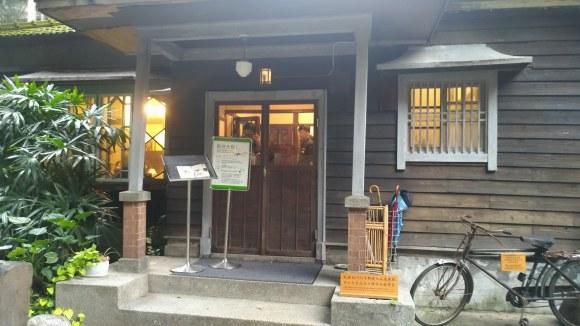 青田七六 日式老屋