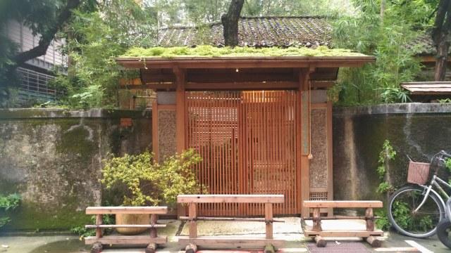 台北 青田街 「世界奉茶文化推廣協會」雅緻的大門