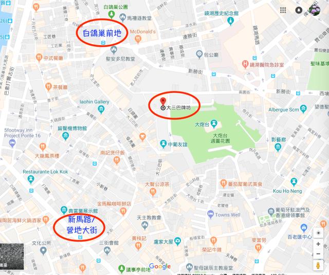 澳門機場到大三巴公車 哪一站下車?