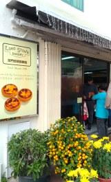 澳門-路環-安德魯蛋塔餅店