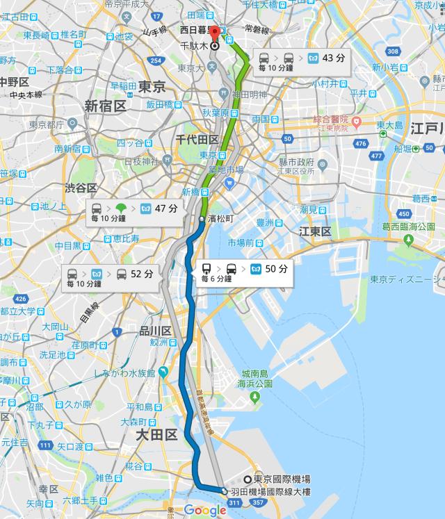 成田、羽田機場交通 之東京單軌電車往返東京市區