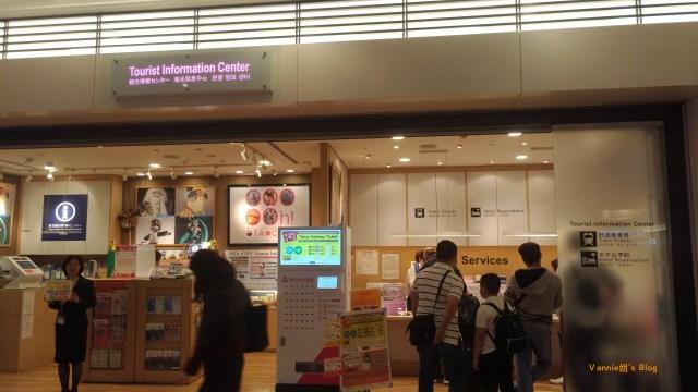 成田、羽田機場交通  之羽田機場二樓觀光情報中心