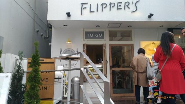 tokyo-daikanyama-flipper's