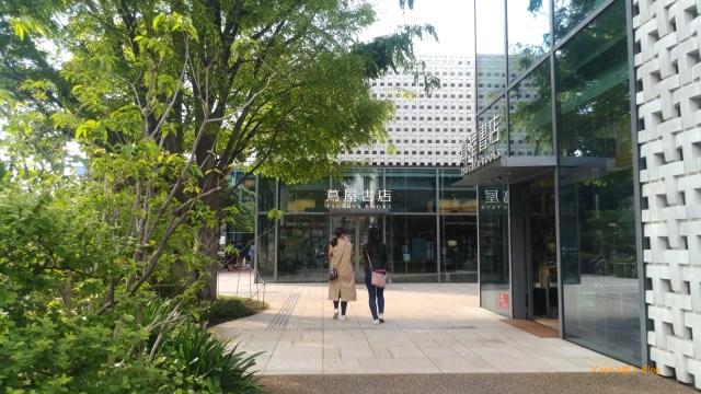 tokyo-daikanyama-tsutaya-outside
