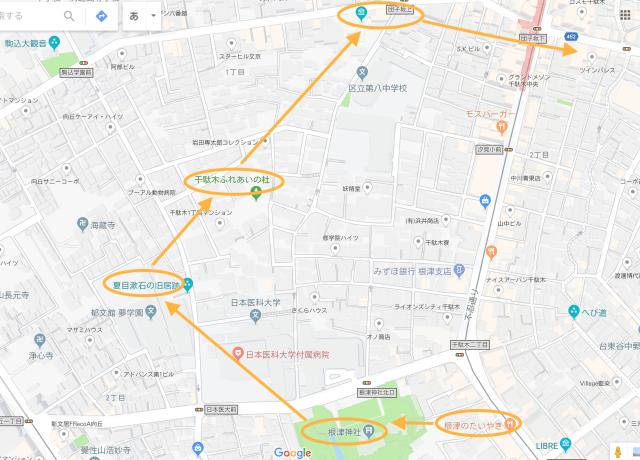 Tokyo Yanesen Map