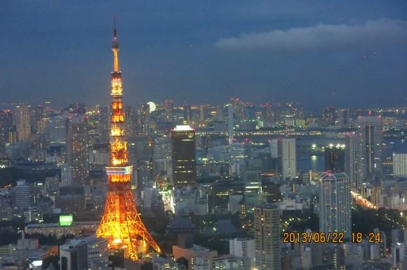 Tokyo Roppongi Hills Night View of Tokyo Tower_18:24