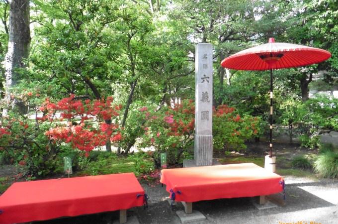 東京景點:巢鴨氣質歐巴桑散步&六義園飲甘酒