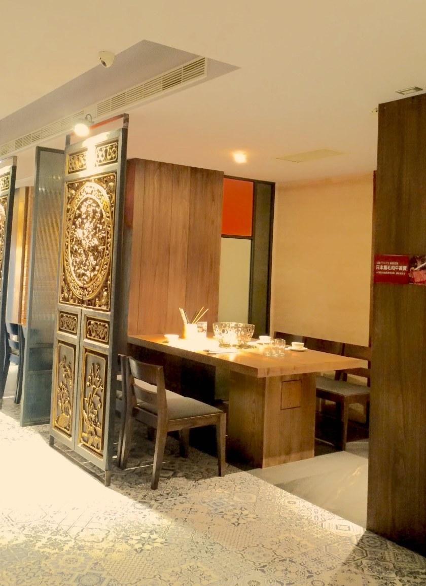 寬巷子 鍋品新生店的中國風裝潢