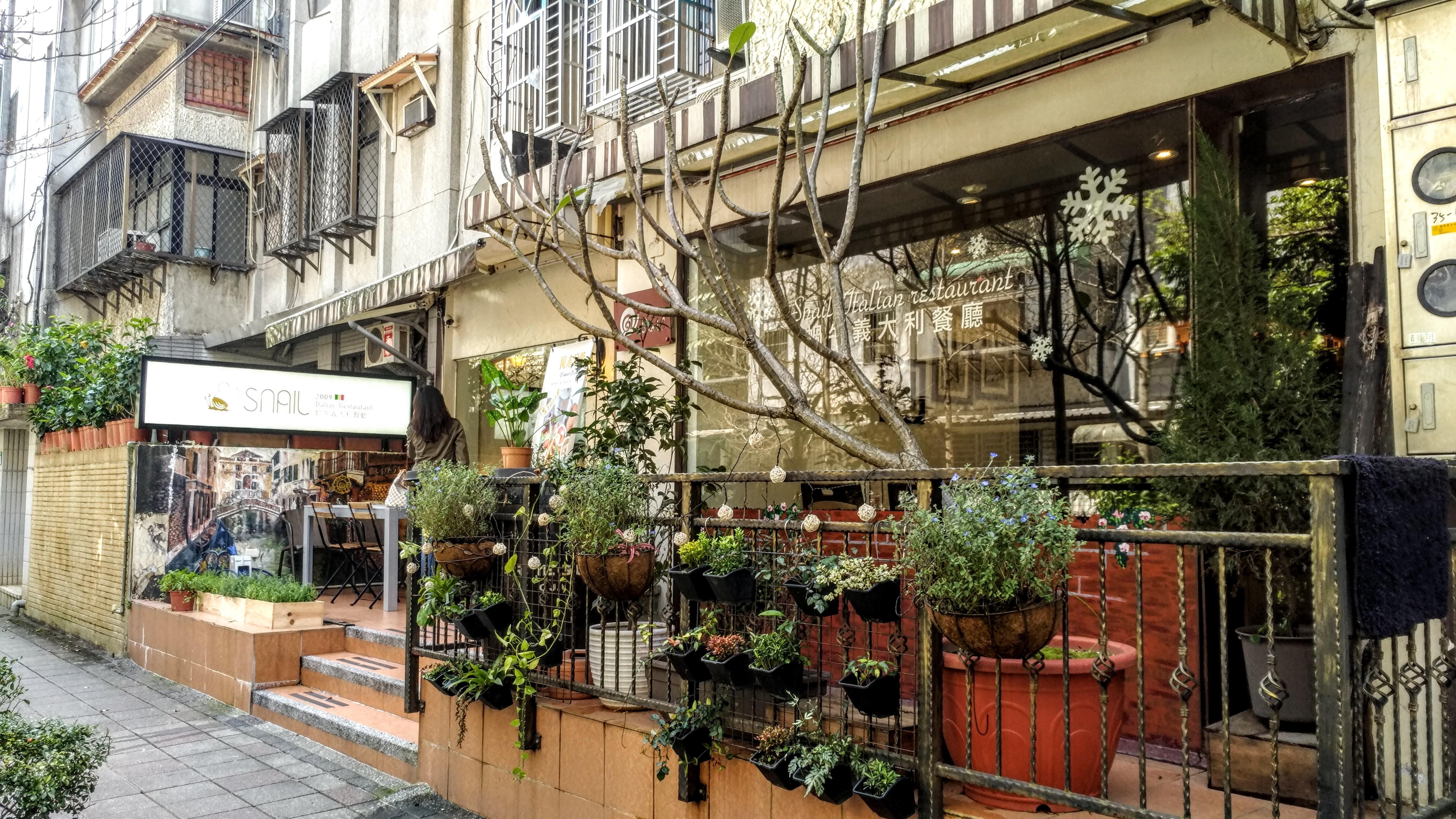 蝸牛義大利餐廳民生店 ,成熟的大人氣息的好味道