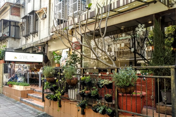 [民生社區]蝸牛義大利餐廳(Snail)民生店,被燉飯融化了