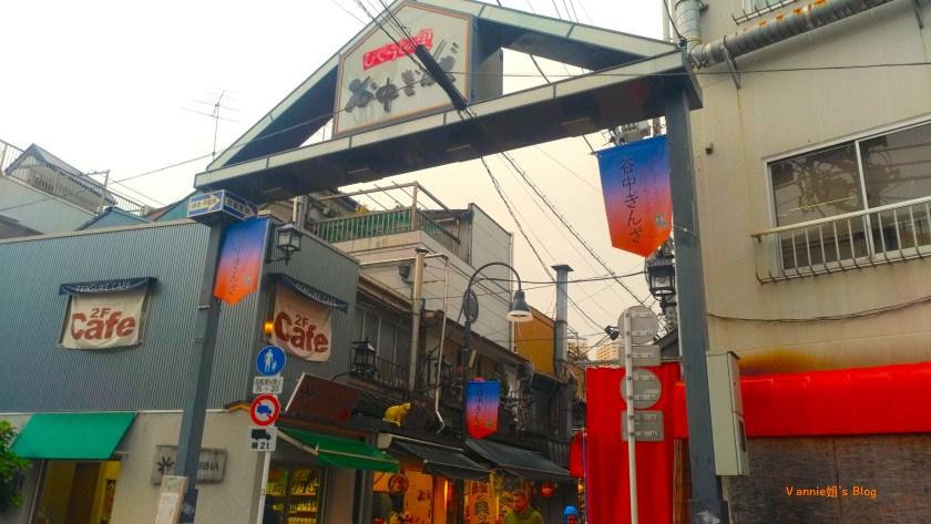 東京 谷中銀座 入口