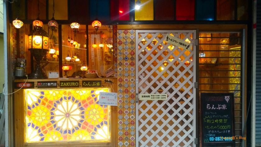 東京 谷中銀座 商店街 土耳其燈製作商店